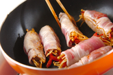 パプリカの豚巻の作り方4