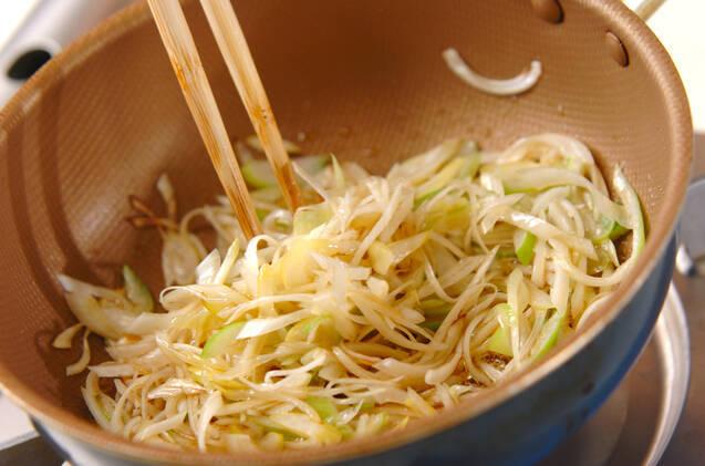 大根の塩もみサラダの作り方の手順5