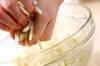 大根の塩もみサラダの作り方の手順1