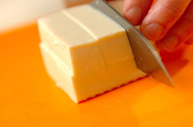 かき玉汁の作り方の手順2