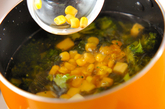 ブロッコリーのくたくたスープの作り方2