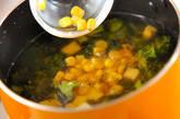ブロッコリーのくたくたスープの作り方4