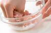 鶏団子のおろし汁の作り方の手順1