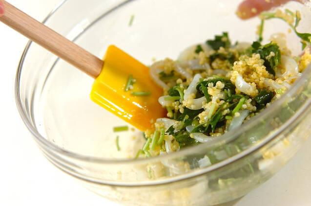 イカそうめんのきびソースサラダの作り方の手順5