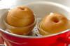 梨と白キクラゲのデザートの作り方の手順5