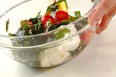 豆腐とワカメのネギ油和えの作り方1