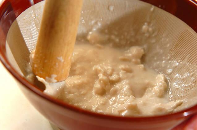 あったか粕汁の作り方の手順6