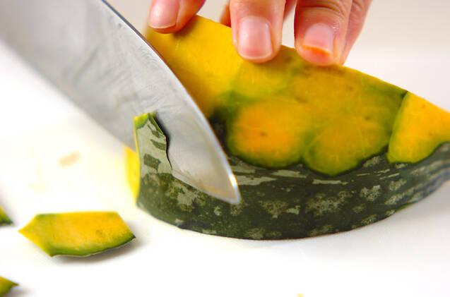 カボチャと卵のサラダの作り方の手順1