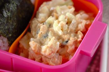 鮭缶サラダ