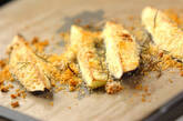 ナスのアンチョビチーズ焼きの作り方6