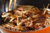 牛肉とゴボウの混ぜ寿司の作り方2