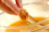 フワフワ卵と麩の炒め物の作り方1