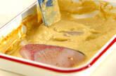 ブリのタンドリー焼きの作り方1