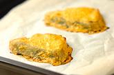 ブリのタンドリー焼きの作り方2