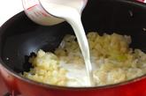 シーフードクリームスープの作り方2