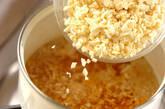 高野豆腐のそぼろ丼の作り方4