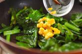 ホウレン草とコーンのバターソテーの作り方2