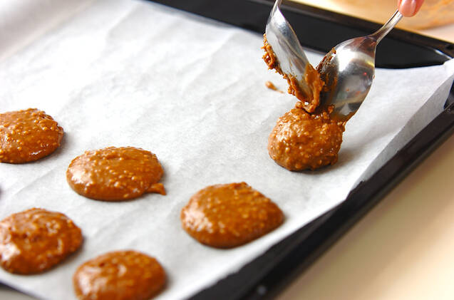 ゴマのサクッと焼き菓子の作り方の手順5