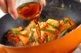 水きり豆腐とキムチの炒め物の作り方2