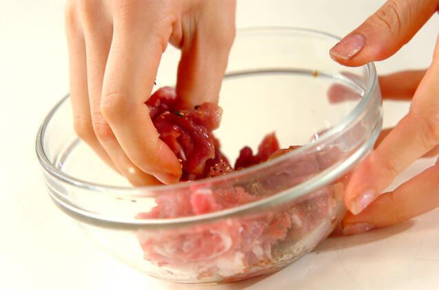シイタケの炒め物の作り方の手順3