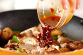 シイタケの炒め物の作り方2