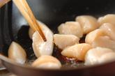 ホタテのレタスあんかけ丼の作り方1