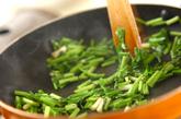 セリご飯おにぎりの作り方2