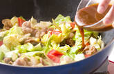 豚肉と野菜のみそ炒めの作り方3