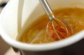 ほくほくカボチャのみそ汁の作り方2