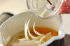 ほくほくカボチャのみそ汁の作り方の手順4