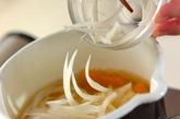 ほくほくカボチャのみそ汁の作り方1