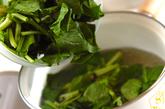ホウレン草のかきたま汁の作り方1