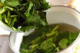 ホウレン草のかきたま汁の作り方4