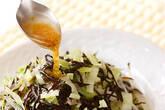 ヒジキとレタスのサラダの作り方2