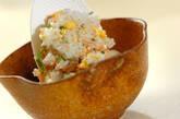 鮭と卵の混ぜご飯の作り方4