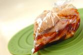 焼き肉ダレ漬け手羽先の作り方1