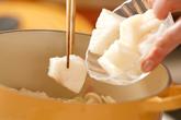 タラのホワイトスープの作り方1