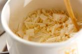 エノキのコーンスープの作り方1