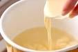 サクッとアンニン豆腐の作り方1
