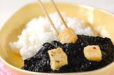 豆腐の黒カレーの作り方14