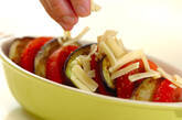 ナスとトマトのチーズ焼きの作り方2