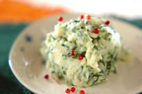 緑のマッシュポテト