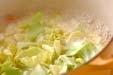 具だくさんミルクスープの作り方2