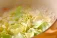 具だくさんミルクスープの作り方7