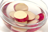 サツマイモのほっくり煮の下準備1