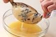 柔らか茶碗蒸しの作り方1