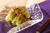 蒸しナスの中華風の作り方の手順