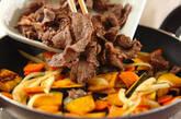 牛肉とカボチャのナッツ炒めの作り方2