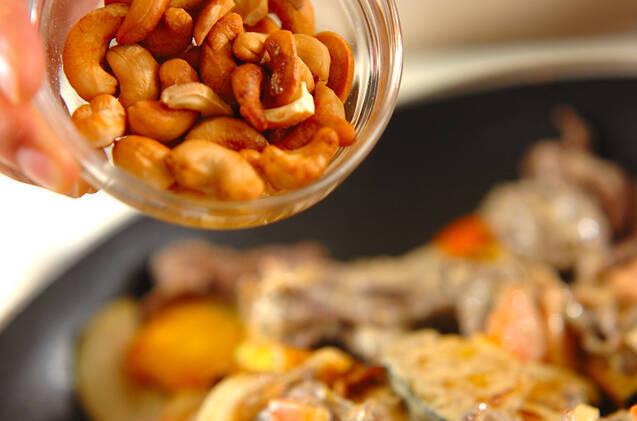 牛肉とカボチャのナッツ炒めの作り方の手順8