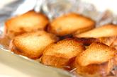 鮭とアボカドのエスニックディップの作り方3